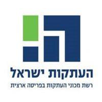 העתקות ישראל